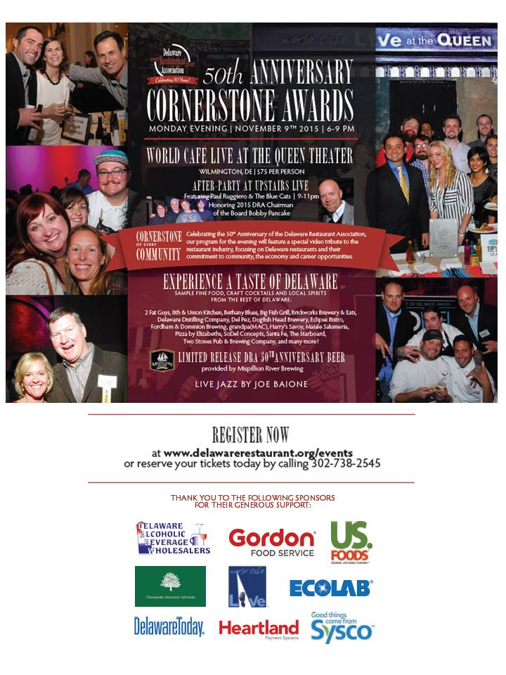 2015 DRA Cornerstone Invite - jpeg